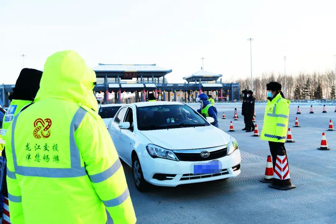 哈牡分公司哈尔滨收费站党员突击队队员在配合卫生、公安部门开展防疫检测工作。姜久明 图