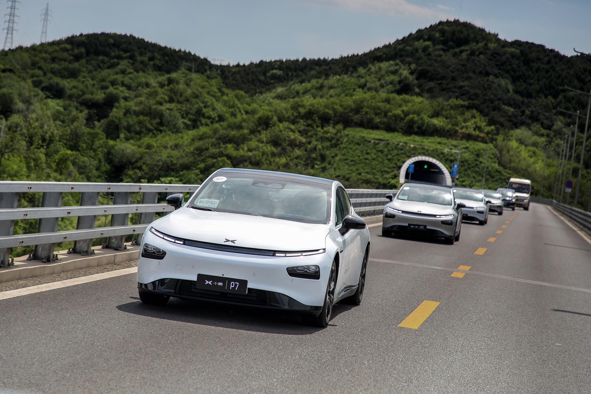 合乐官网|小鹏P合乐官网7四驱高性能车型