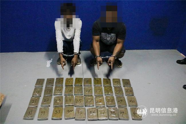 红河边境管理支队破获一起特大贩卖毒品案