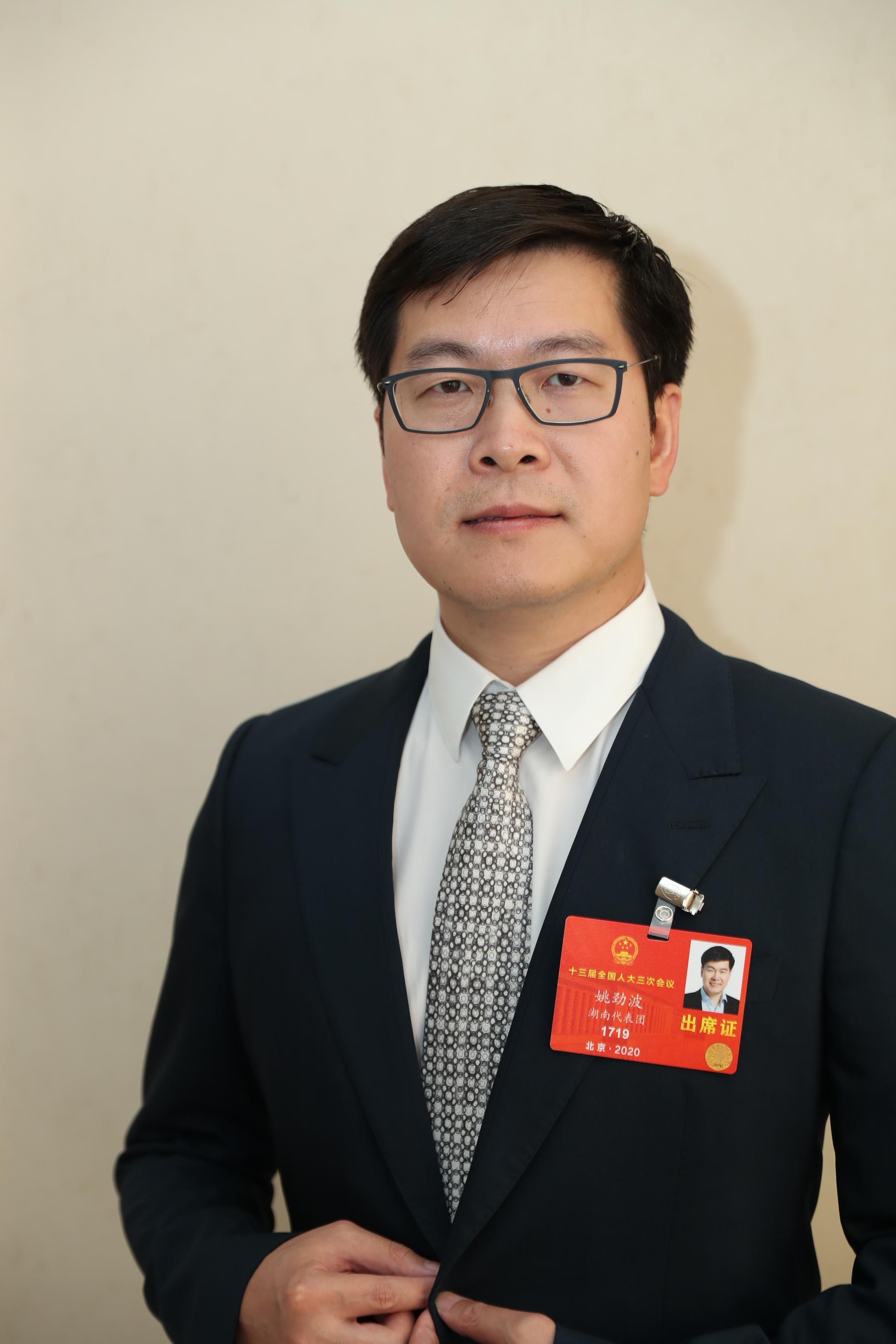 全国人大代表姚劲波:建议降低公积金和社保缴存比例图片