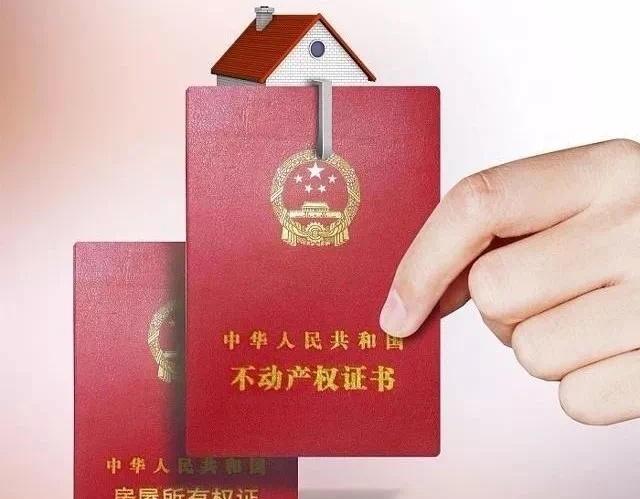 @宿州家长 小升初新生入学报名,持有不动产权证无需打印登记证明