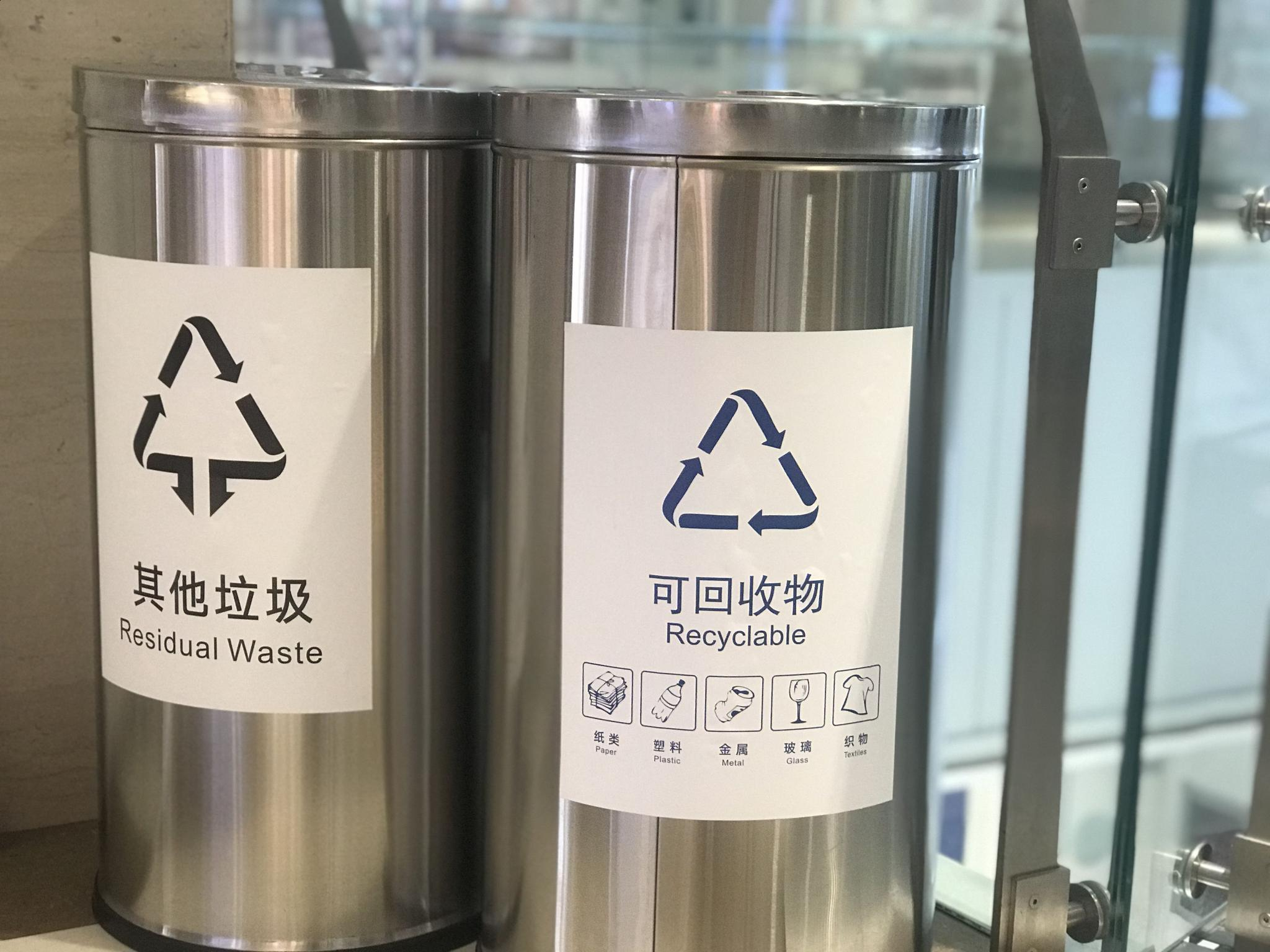 商摩鑫代理场垃圾分类桶数量配,摩鑫代理图片