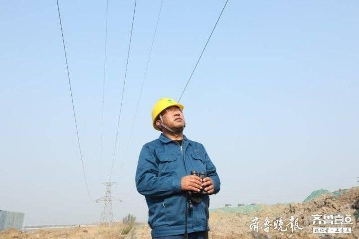 胶州:34年守护,基层电工用双脚丈量30万公里