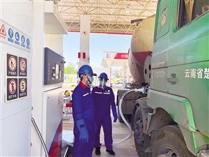 云南石油首座液化天然气加气站投入运营
