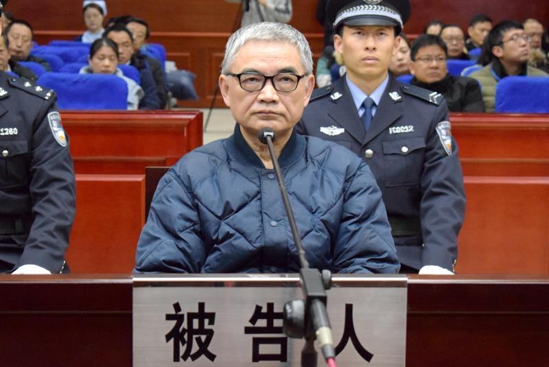 皖南医学院原督导员张光平犯受贿罪一审获刑三年半