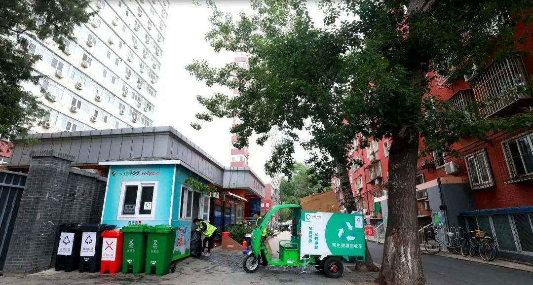 [摩天招商]北京市垃圾摩天招商分类我们在行动图片