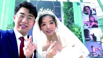 """用办公软件把婚结了520人共同见证西二旗情侣""""云婚礼"""""""
