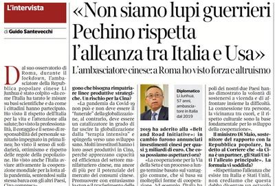 """驻意大利大使李军华:中国大使发声是为中国捍卫公平正义,""""功夫熊猫""""的比喻或许比""""战狼""""更贴切"""