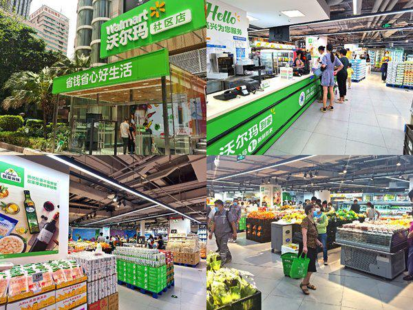 沃尔玛社区店新店开业 持续提升商品差异化