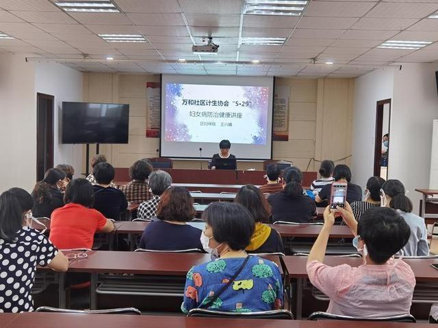 万和社区开展妇女病防治健康讲座