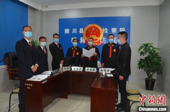 晋城市陵川县人民法院日前依法对被告人张海潮等13人涉黑案一审公开宣判。 山西省高院供图