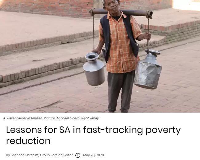 南非主流媒体:全球贡献率超70% 中国减贫经验值得借鉴