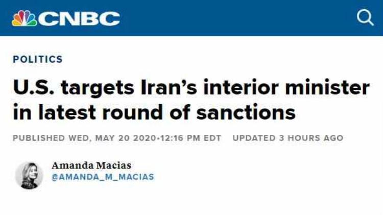 「天富登录」满伊朗插足后院美国又举天富登录起了图片