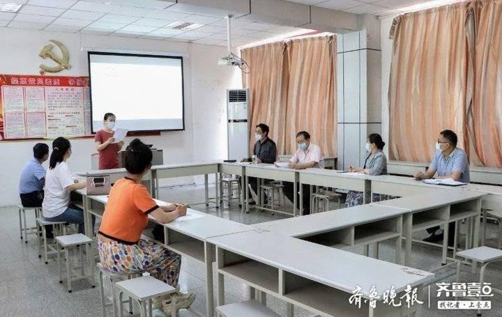"""菏泽家政职业学院举办""""岁月静好,感恩有你""""线上主题演讲比赛"""