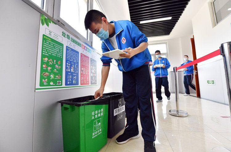 [赢咖3主管]北京中小学赢咖3主管迎垃圾分类大考责图片