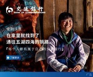 北京市委巡视组:北京电影学院办学治校存较大风险隐患