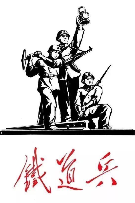 一名铁道老兵为农村厕所革命的鼓而呼