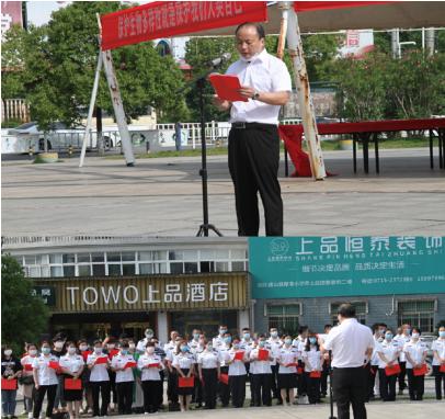 湖北咸宁市生态环境局通山县分局组织开展国际生物多样性日主题宣传活动