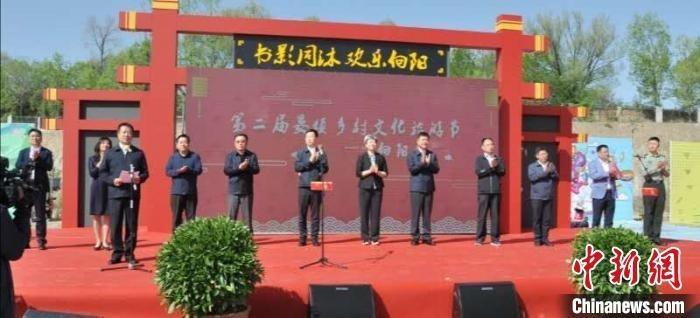 22日,第二届娄烦县乡村文化旅游节·向阳村站开幕。娄烦新闻中心供图