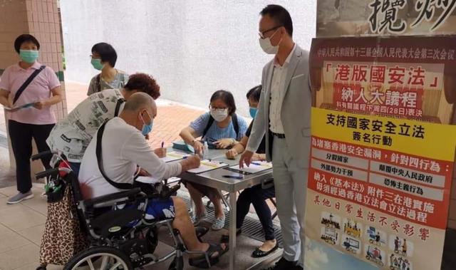 """受够暴力了!香港市民街头踊跃签名撑""""港版国安法""""图片"""