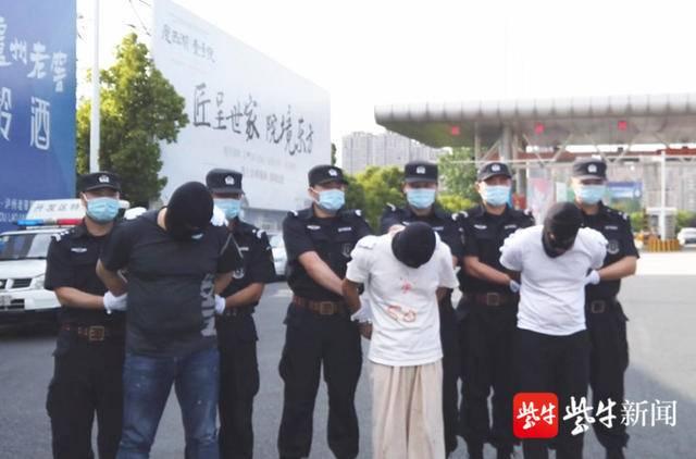 哪里逃!扬州开发区警方重拳出击抓获三名嫌疑人,破获涉案200余万元电信诈骗案