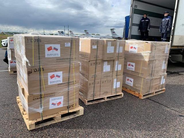 中国第二批援俄防疫物资运抵莫斯科
