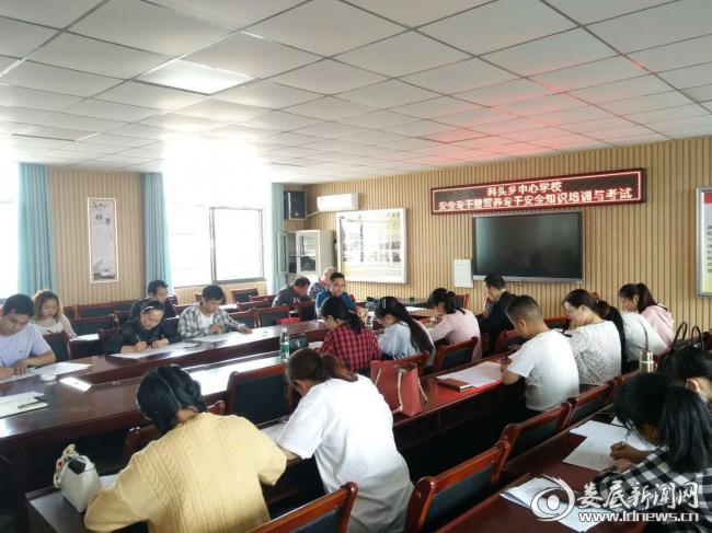 新化县科头乡中心学校举行食品安全培训及测试