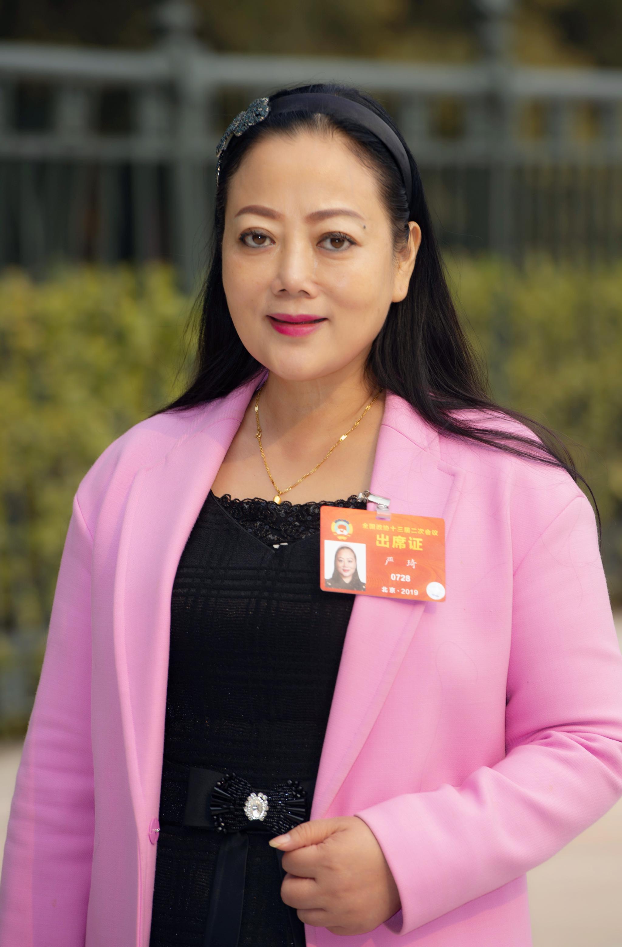 严琦委员:在食品安全法中增加不合格食品