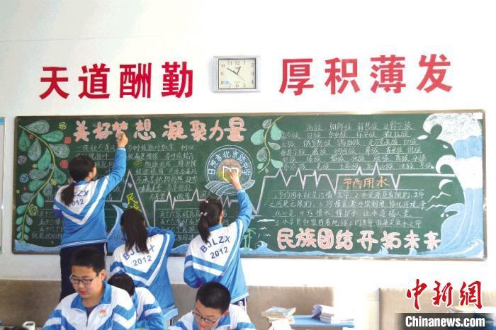 """青少年、家庭、社会层层带动 山东""""滴灌式教学""""促民族团结"""
