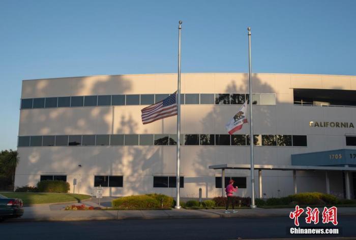 当地时间5月22日,位于美国加利福尼亚州圣马特奥县的加州教师协会门前,美国国旗和加州州旗均被降到旗杆一半的位置。中新社记者 刘关关 摄