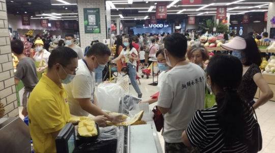 助力成都建设国际消费中心城市 京东全国最大线下体验店成华开业