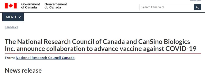 赢咖3官网:中赢咖3官网国研发的疫苗刚有点好消图片