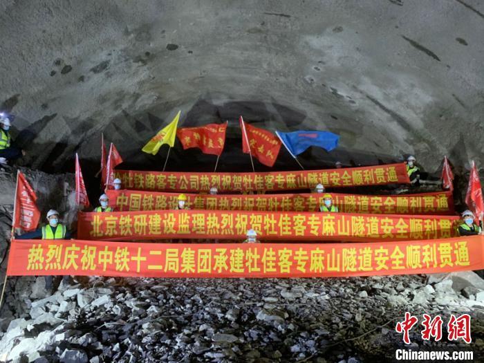 中国最东高铁建设项目难度最大、风险最高隧道贯通