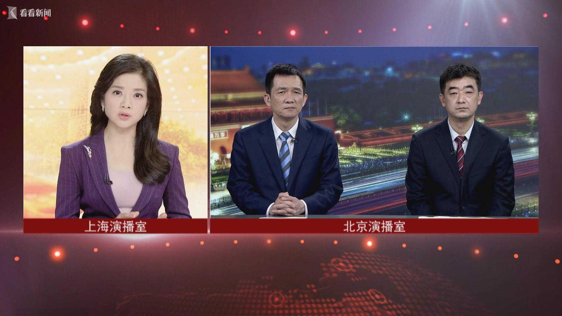 赢咖3:中国丨不预设GDP目标2赢咖3图片
