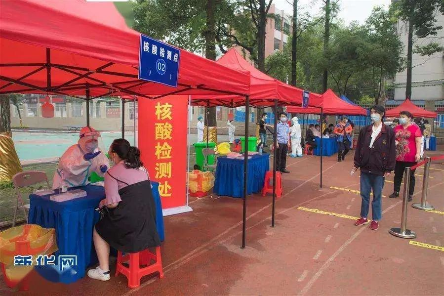 百事2平台:武汉这个单日检百事2平台图片