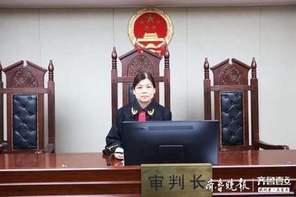 """买卖合同纠纷,莱芜法院首次采用""""要素式审判"""""""