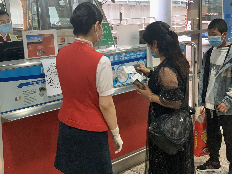 [天富官网]北京恢复飞往湖北首个天富官网客运航班图片