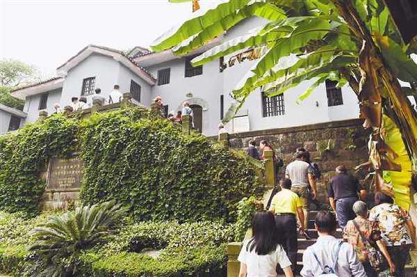 重庆红岩革命历史博物馆去年接待游客1150万人次接待量居全国博物馆第二位