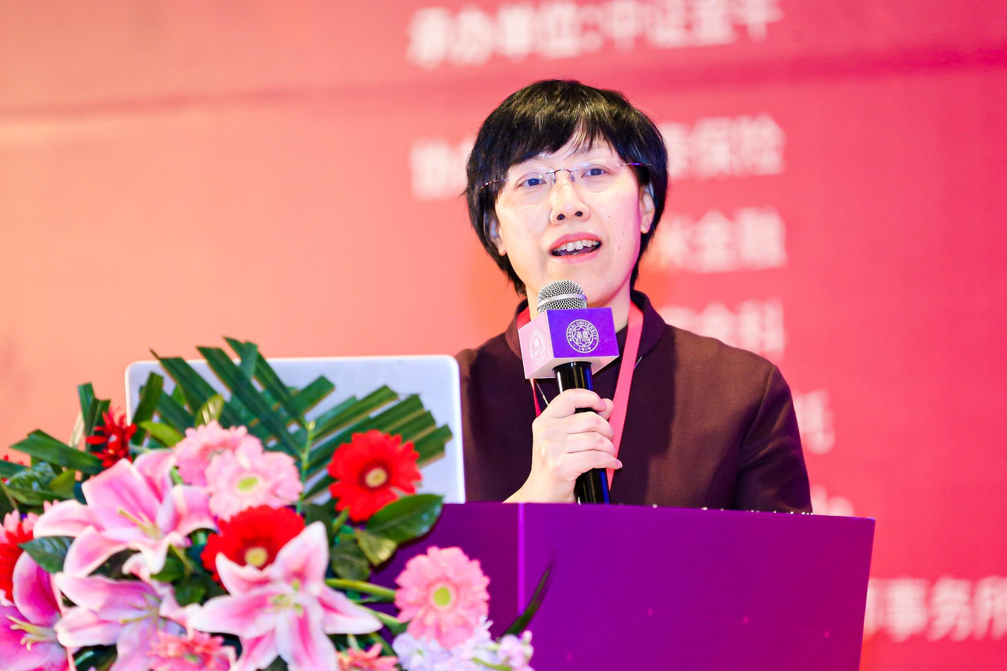 范小云委员:建议建立政策性中小企业发展银行 推进金融供给侧结构性改革