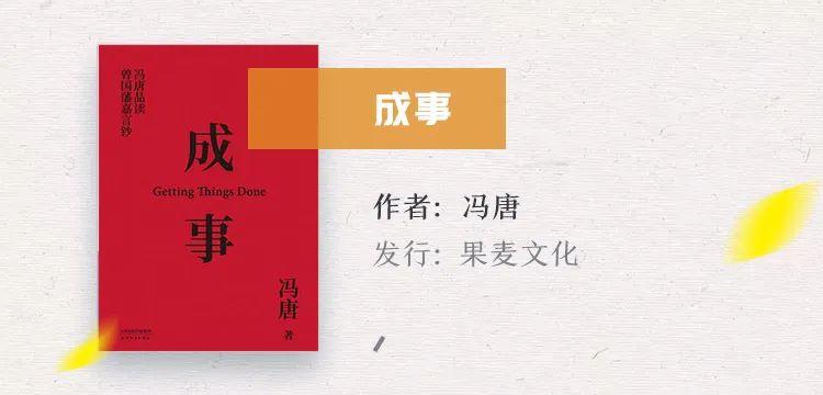 郭麒麟自曝富二代私生活,引发热议:穷养富养,不如孩子有教养