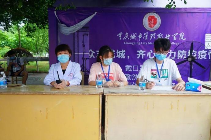 点赞|重庆城市管理职业学院首批学生返校秩序井然