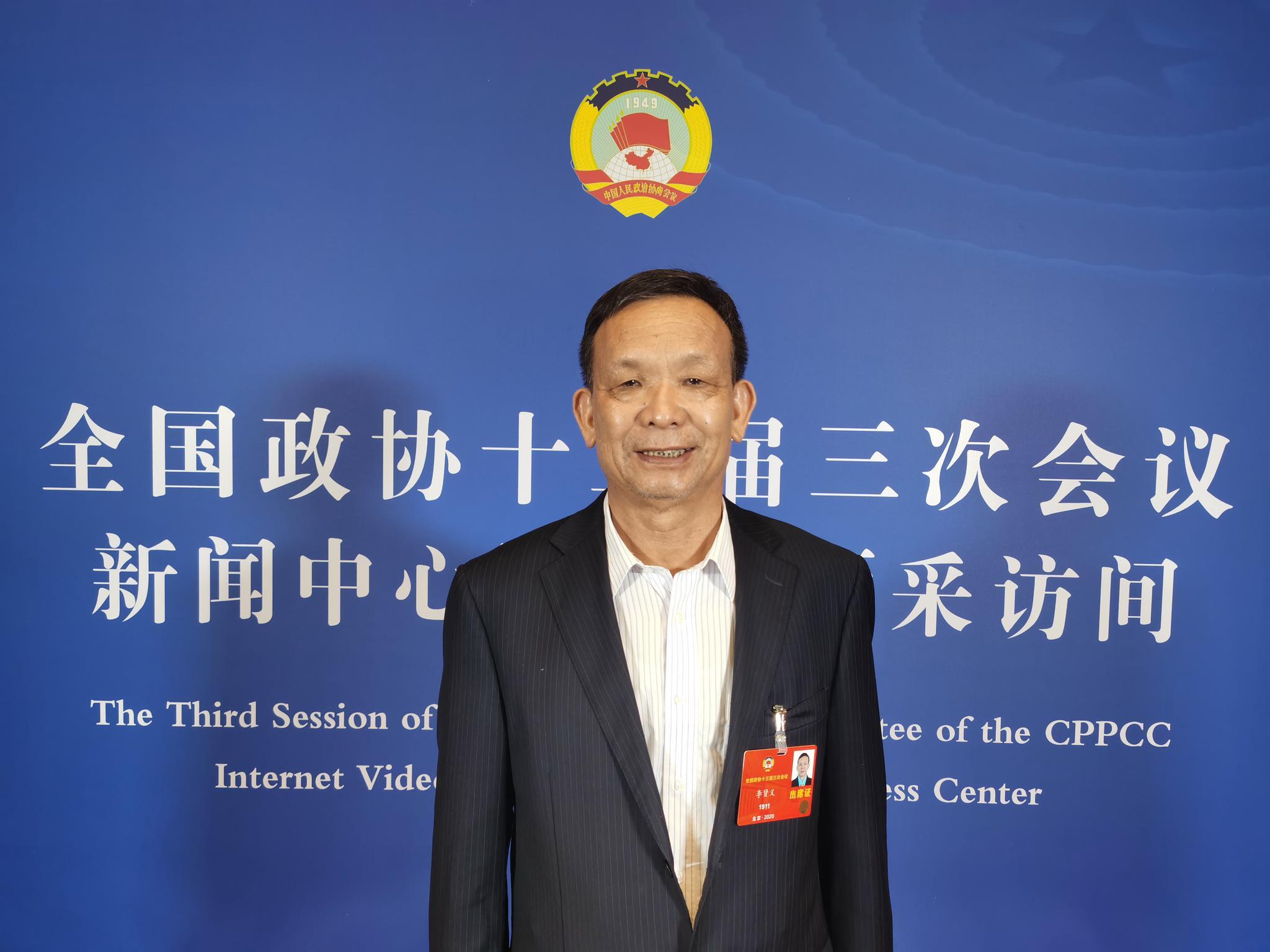 全国政协委员、香港信义集团董事局主席李贤义 受访者供图