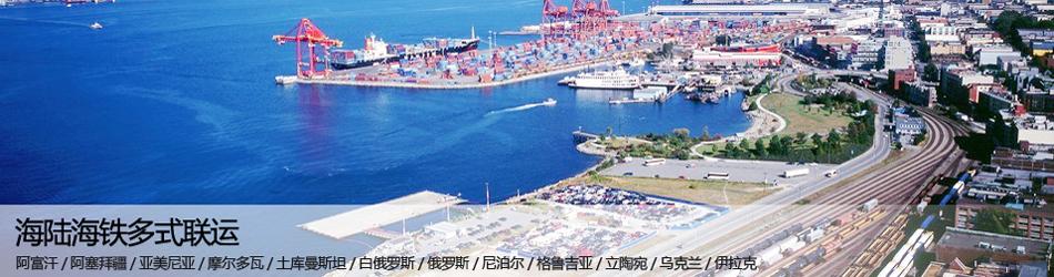 美国为何要制裁中国一家名不见经传的物流公司?