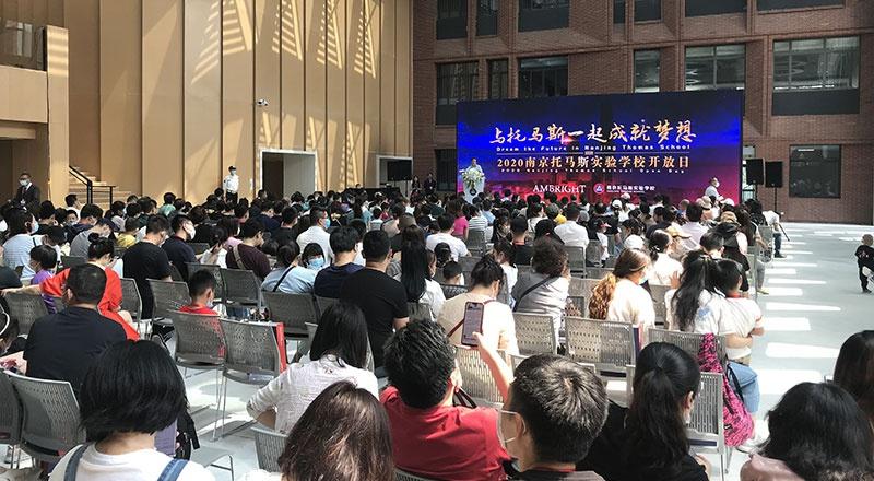 「百事2平台」京江北新百事2平台区这所国际化学校图片