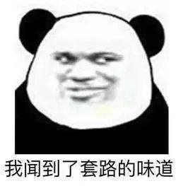 朋友圈里教炒股,浙江台州男子跟着学,赚了80万!提现时,他傻了…