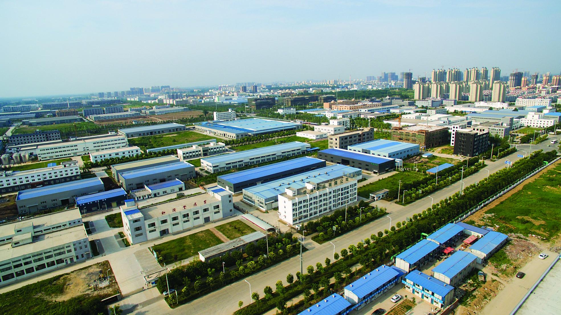 安徽谯城经济开发区:华佗故里 绿色福地 亲商之区