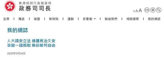 [摩天测速]罕见摩天测速举动香港多位司局长先后表图片