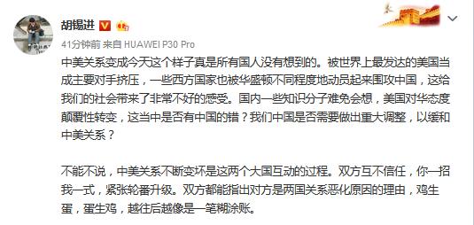 摩鑫过去从摩鑫六个事实看清中国当下战图片