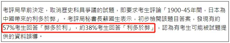 图源:香港电台新闻网