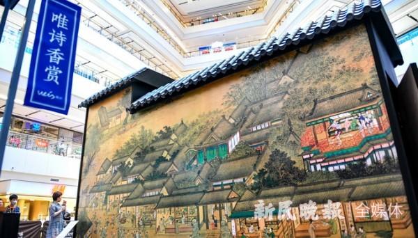 从紫藤园到湖心亭 苏州博物馆走进申城商场